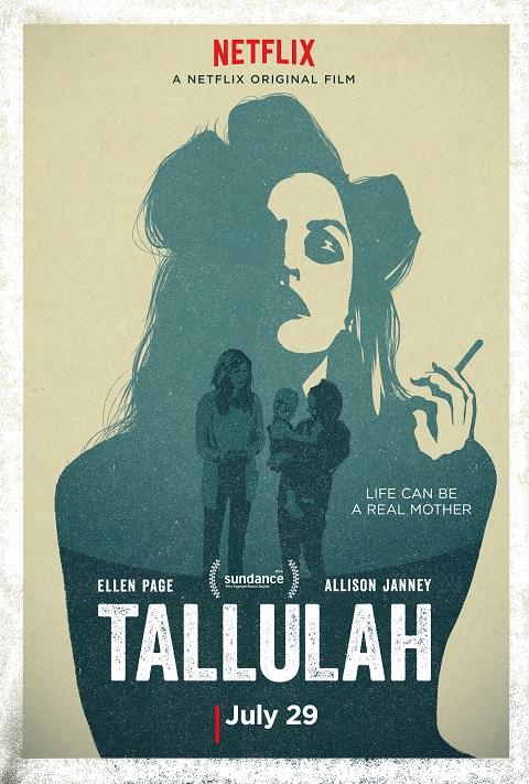 Таллула / Tallulah (2016)